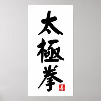 太極拳 de Chuan de la ji del Tai Póster