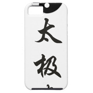 太極拳 vertical (2).png de Chuan de la ji de Yin Yang iPhone 5 Case-Mate Protector