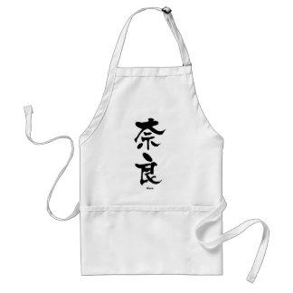 奈良, Nara, Japanese Kanji Adult Apron