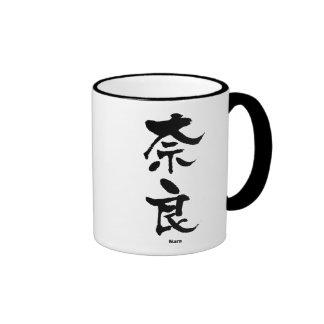 奈良, Nara, Japanese Kanji Ringer Coffee Mug