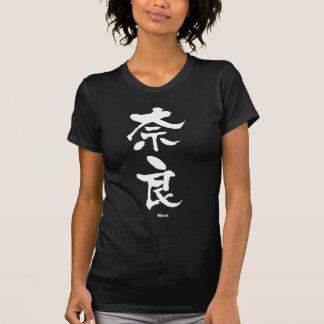 奈良, Nara, Japanese Kanji T-shirt