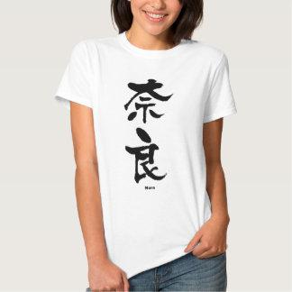 奈良, Nara, Japanese Kanji T Shirts