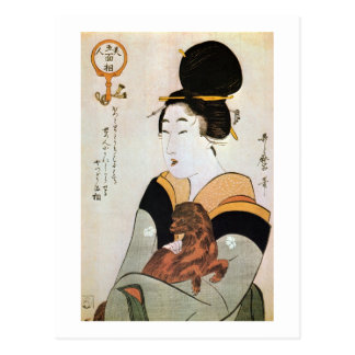 女と犬, mujer y perro, Utamaro, Ukiyoe del 歌麿 Postal
