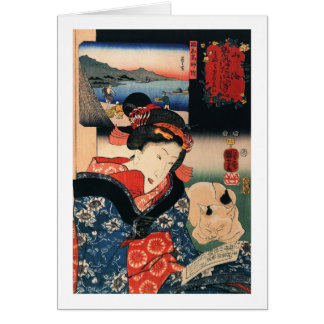 女と眠る猫, 国芳 Woman and Sleeping Cat, Kuniyoshi Card