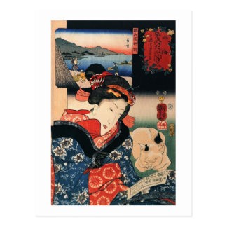 女と眠る猫, 国芳 Woman and Sleeping Cat, Kuniyoshi Postcard