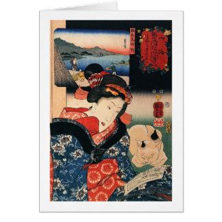 女と眠る猫, mujer y gato el dormir, Kuniyoshi del 国芳 Tarjeta De Felicitación