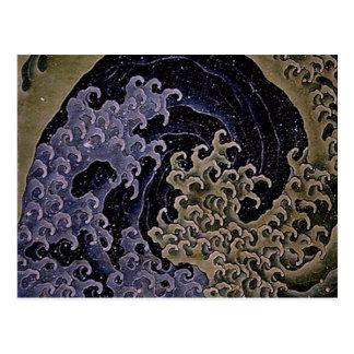 女浪 Feminine Wave 葛飾北斎 Hokusai Postcard