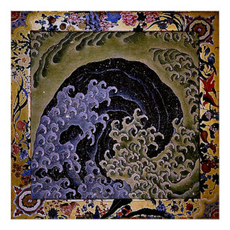 女浪 Feminine Wave 葛飾北斎 Hokusai Poster