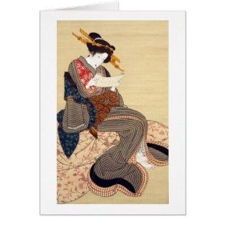 女, 国貞 Woman, Kunisada, Ukiyo-e Card