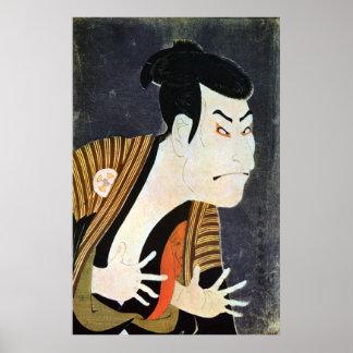 奴江戸兵衛, 写楽 Edo Kabuki Actor, Sharaku Poster