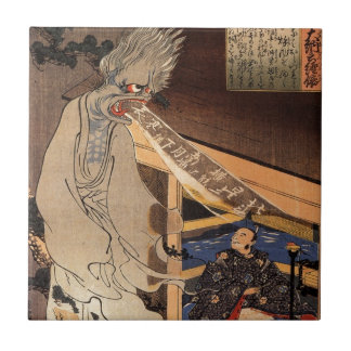 妖怪, 国芳 Japanese Zombie, Kuniyoshi, Ukiyo-e Ceramic Tile