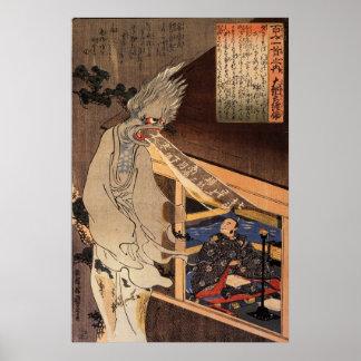 妖怪, zombi japonés del 国芳, Kuniyoshi, Ukiyo-e Posters