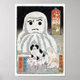 子犬と雪だるま, 国芳 Puppies & Snowman, Kuniyoshi, Ukiyo-e Poster