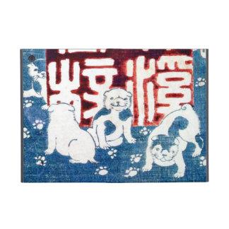 子犬,国芳 Puppies, Kuniyoshi, Ukiyo-e Case For iPad Mini