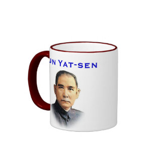 孫中山杯 / Sun Yat-sen Mug