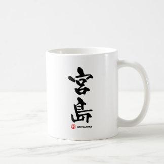 宮島, kanji del japonés de Miyajima Taza Básica Blanca