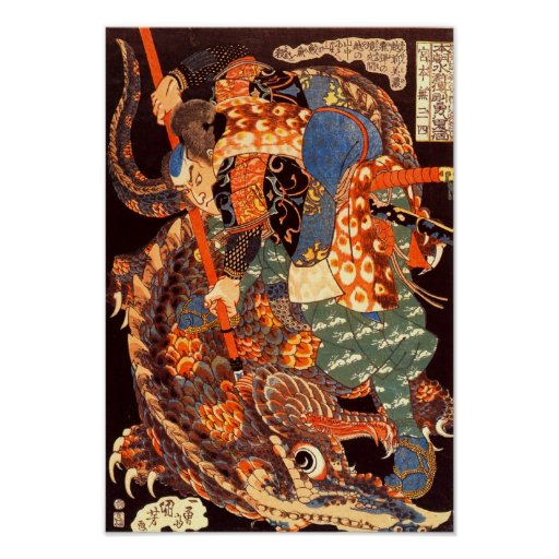 宮本武蔵 de Miyamoto Musashi del japonés del vintage Poster