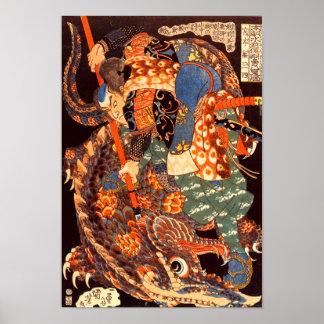 宮本武蔵 de Miyamoto Musashi del japonés del vintage Póster