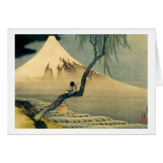 富士と少年, 北斎 el monte Fuji y muchacho, Hokusai, Ukiyo Felicitacion