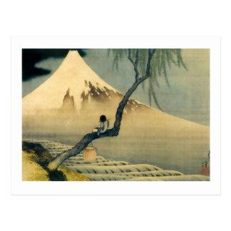 富士と少年, 北斎 el monte Fuji y muchacho, Hokusai, Ukiyo Tarjetas Postales