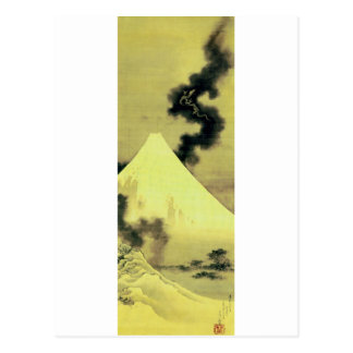 富士と昇龍, 北斎 Mount Fuji and Dragon, Hokusai, Ukiyo-e Postcard