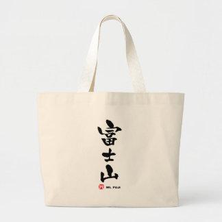 富士山, Mt. Fuji Japanese Kanji Large Tote Bag
