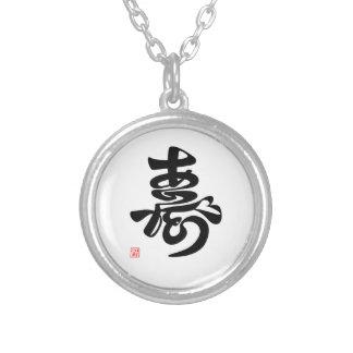 寿 Thank you, (brief note writing) Silver Plated Necklace