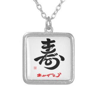 寿 Thank you (cursive style body) A2 Silver Plated Necklace