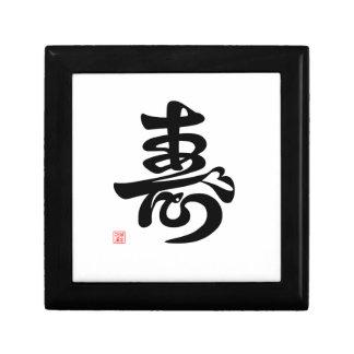 寿 You question with the me, (brief note writing) Keepsake Box