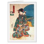 少女と猫, chica del 国芳 con el gato, Kuniyoshi, Ukiyo-e Felicitacion