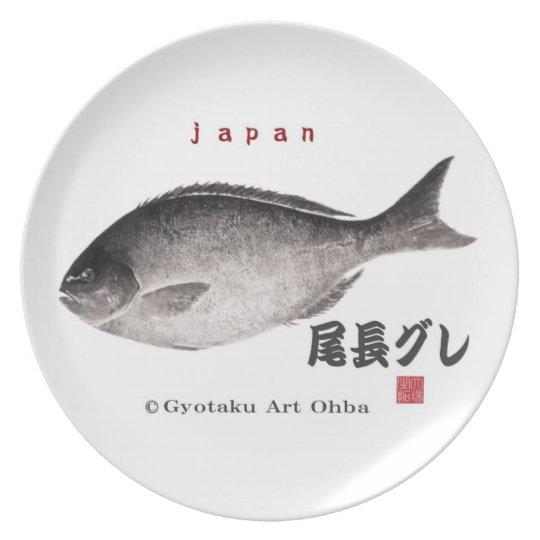 尾長グレ!JAPAN 魚拓 Gyotaku Melamine Plate