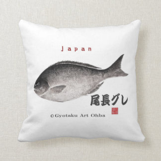尾長グレ!JAPAN 魚拓 Gyotaku Throw Pillows