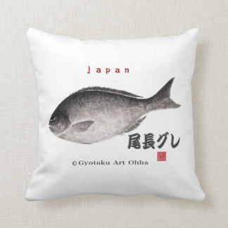 尾長グレ!JAPAN 魚拓 Gyotaku Throw Pillow