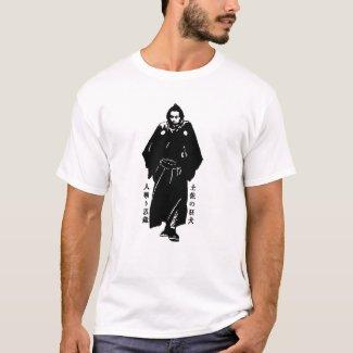 岡田以蔵(人斬り以蔵) Okada Izo(Assassinator Izo) T-Shirt