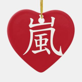 嵐 Secret Ceramic Ornament