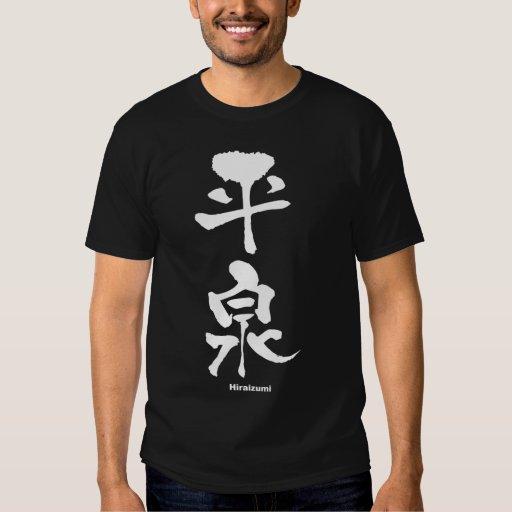 平泉, Hiraizumi, kanji japonés Polera