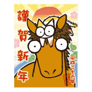 年賀状: ver 2014 del 御来光 del) del (del 馬の頭ににゃんこ postal