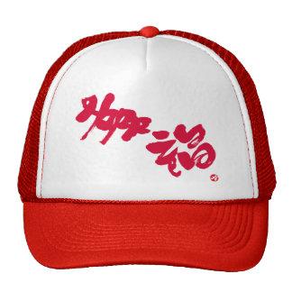 幸福 de la felicidad gorras de camionero