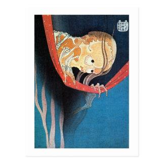 幽霊, 北斎 Ghost, Hokusai, Ukiyoe Postcard