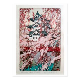 弘前城の桜, Cherry blossoms in Hirosaki castle, Yoshida Postcard