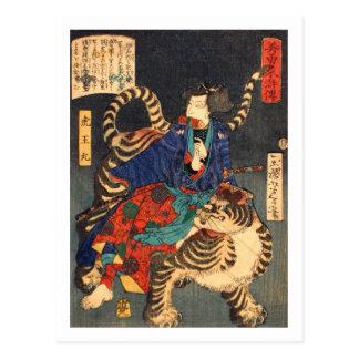 忍者と虎, 芳年 Ninja Hero & Tiger, Yoshitoshi, Ukiyo-e Postcard