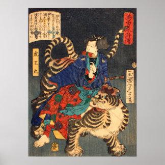 忍者と虎, 芳年 Ninja Hero & Tiger, Yoshitoshi, Ukiyo-e Poster