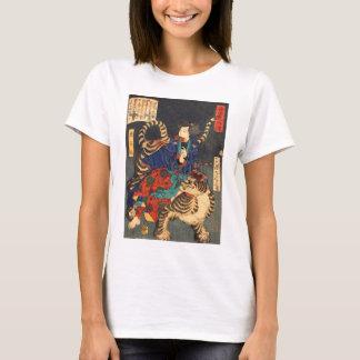 忍者と虎, 芳年 Ninja Hero & Tiger, Yoshitoshi, Ukiyo-e T-Shirt