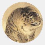 応挙の虎, tigre de Ōkyo del 応挙, Ōkyo Pegatina Redonda