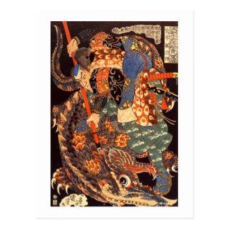 怪物と闘う武蔵, Musashi fight monsters, Kuniyoshi Postcard