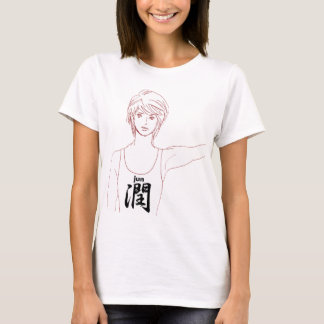 愛 潤 jun MANGA boy T-Shirt