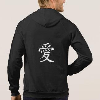 愛 (amor) en letra blanca japonesa sudadera con capucha