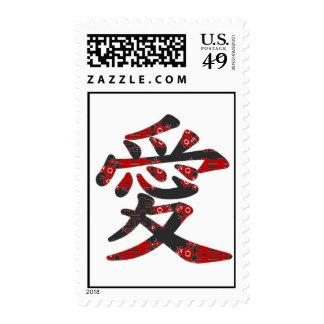 愛 Chinese/Japanese Love Wedding-2 Stamp