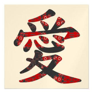 愛 Chinese Kanji Love Asian Wedding Custom Invitation