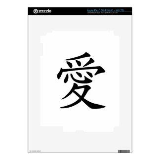 愛 - Love in Japanese Decal For iPad 3